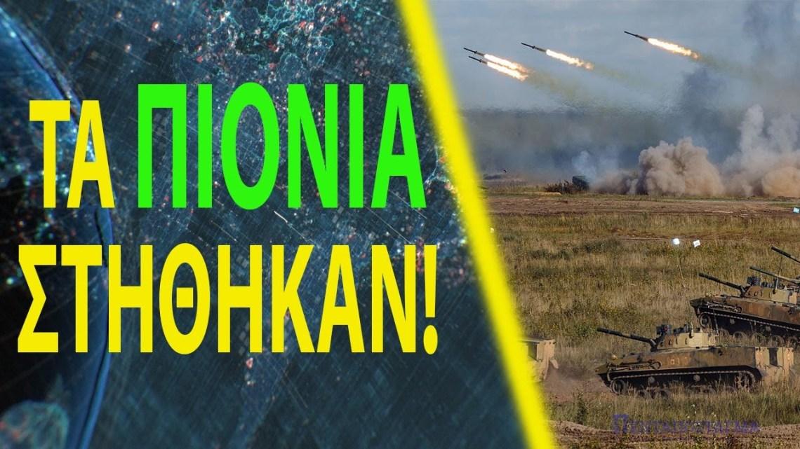"""Έρχεται """"καταιγίδα"""": Κατακόρυφη αύξηση εξοπλισμών από Λευκορωσία-Ουκρανία"""