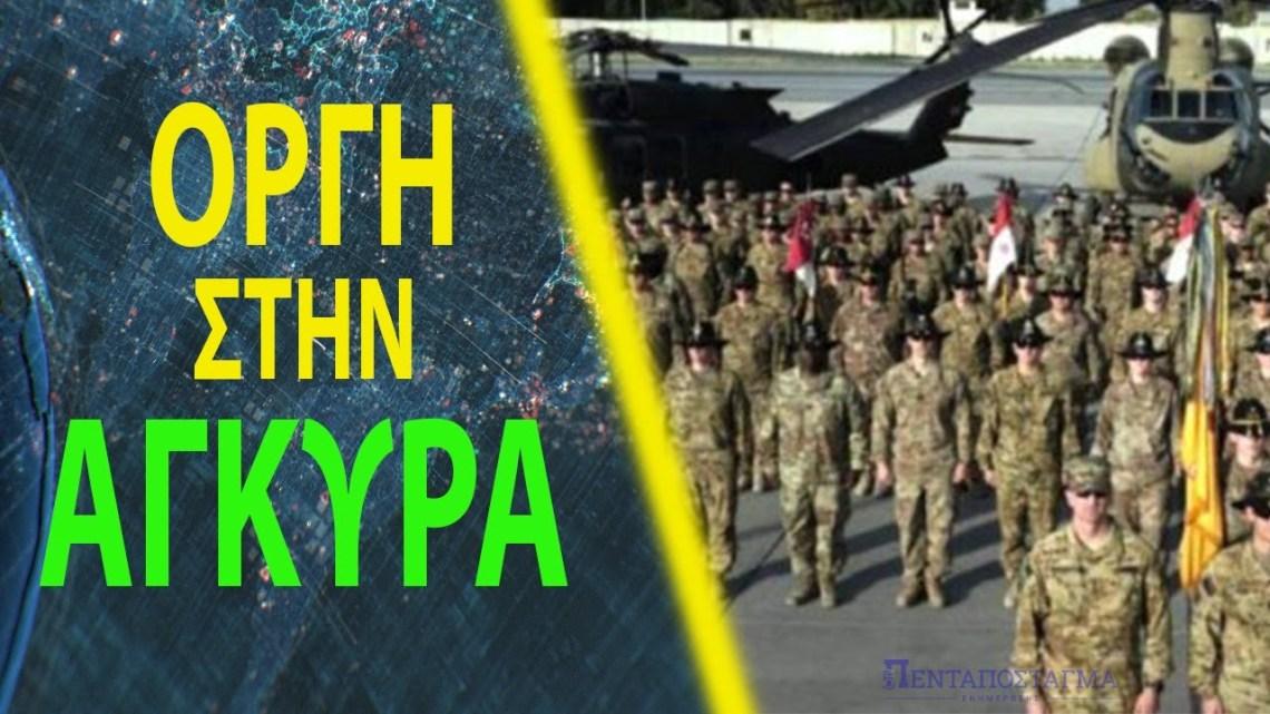 Έρχονται οι πρώτοι 400 Αμερικανοί στρατιώτες στην Αλεξανδρούπολη