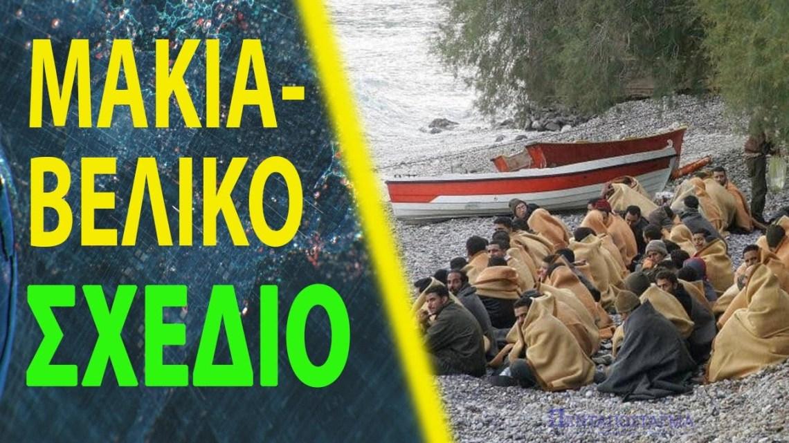 Γερμανικός Τύπος: Πώς ο Ερντογάν χρησιμοποιεί τους μετανάστες στην Κύπρο