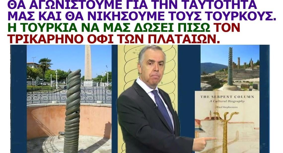 Γιάννης Θεοδωράτος: Με το Κλειδί της Ιστορίας. Εκπομπή 230η (15-9-2021). Τούρκοι η νίκη δική μας