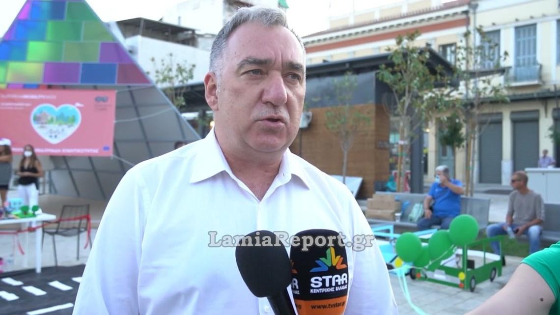 LamiaReport.gr: Ο Θύμιος Καραΐσκος για την Ημέρα Χωρίς Αυτοκίνητο