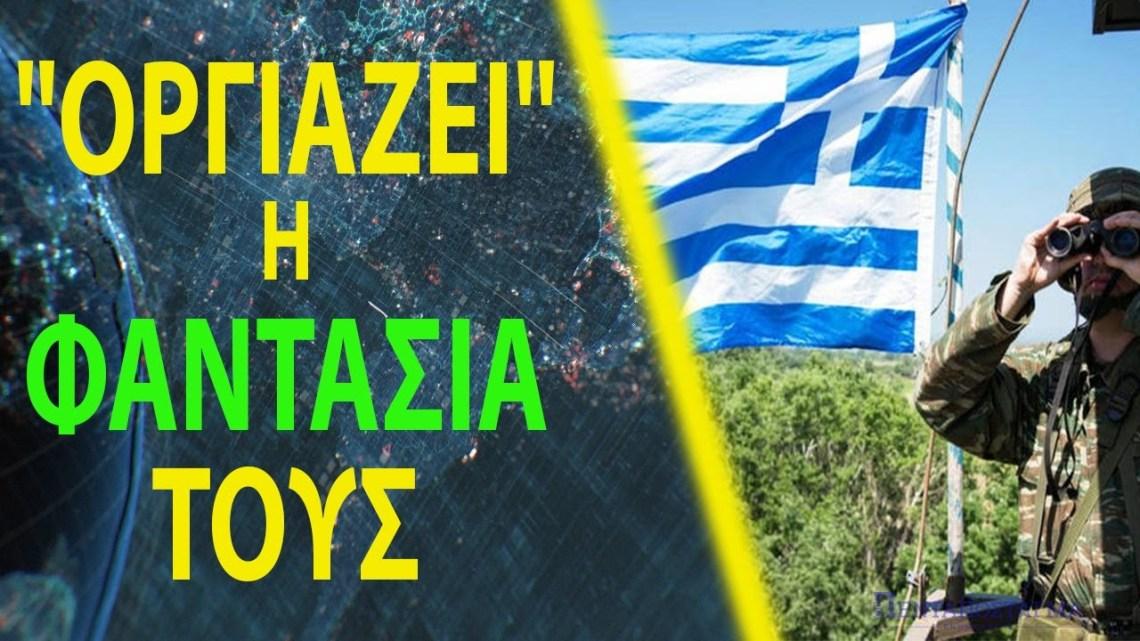 «Σχέδιο εισβολής της Ελλάδας στην Δυτική Τουρκία με Γκιουλενιστές»