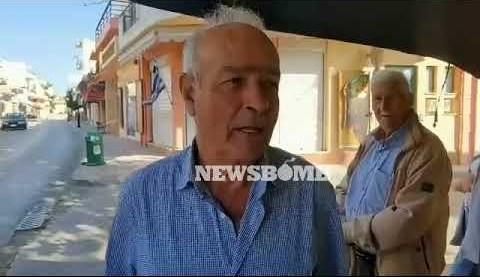 Σεισμός Κρήτη – Δηλώσεις κατοίκων του Αρκαλοχωρίου (28/9/2021)
