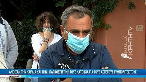 Δεκάδες πληγέντες βρήκαν καταφύγιο στο Καταλαγάρι