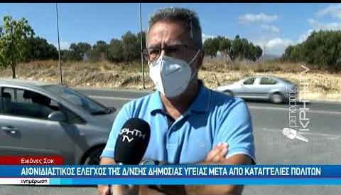 Ιατρικά απόβλητα καίγονται ανεξέλεγκτα μια ανάσα απο το ΠΑΓΝΗ