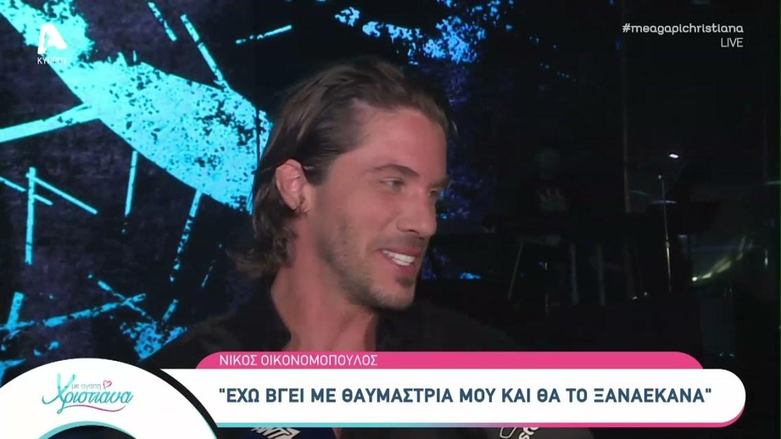 Οικονομόπουλος – Ιακωβίδης – Αδάμου: Δηλώσεις λίγο πριν τη πρεμιέρα τους στο Fantasia
