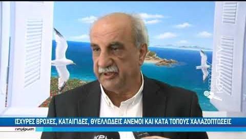"""Κρήτη : Επί ποδός για την κακοκαιρία """" ΜΠΑΛΛΟΣ """" ο κρατικός μηχανισμός"""