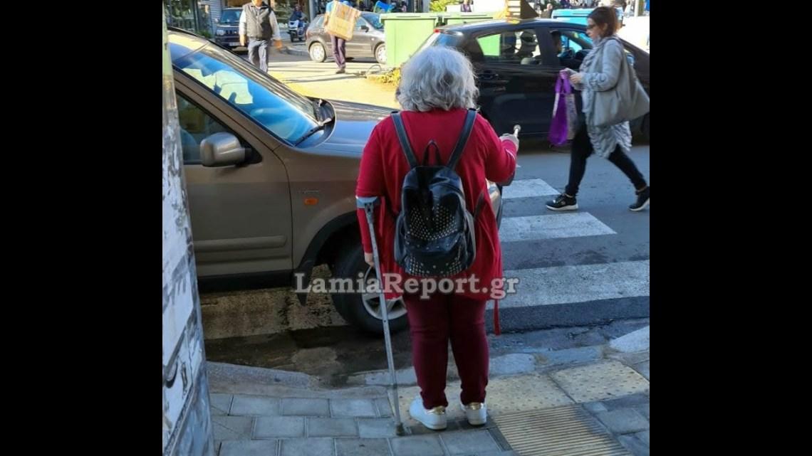 LamiaReport.gr: Έκλεινε τη διάβαση, τους έβρισε και από πάνω