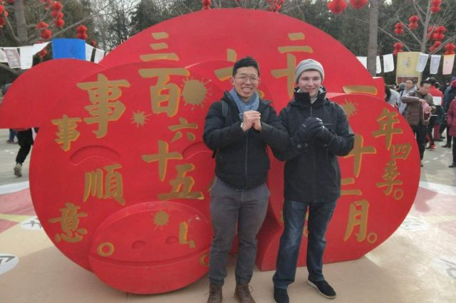 Learning about China by learning its language  MIT News