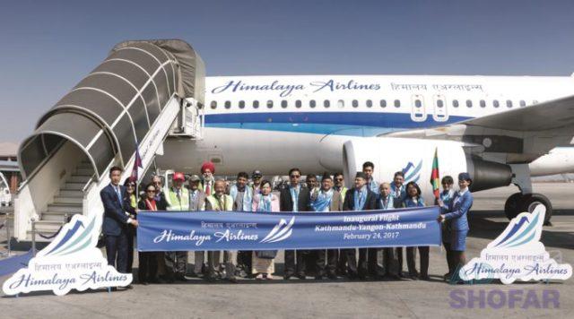 Himalaya Airlines001