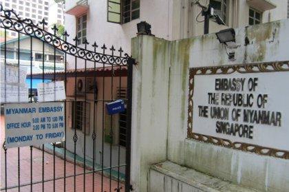 주싱가포르 미얀마 대사관