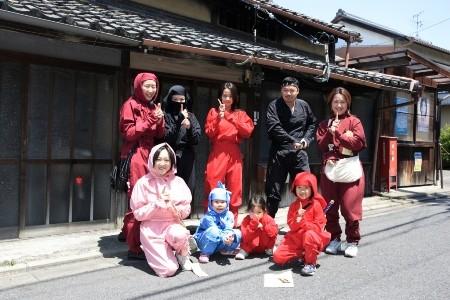 「三重県伊賀市」の画像検索結果