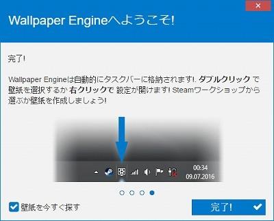 動畫を壁紙にする「Wallpaper Engine」を試す - デスクトップの未來 ...