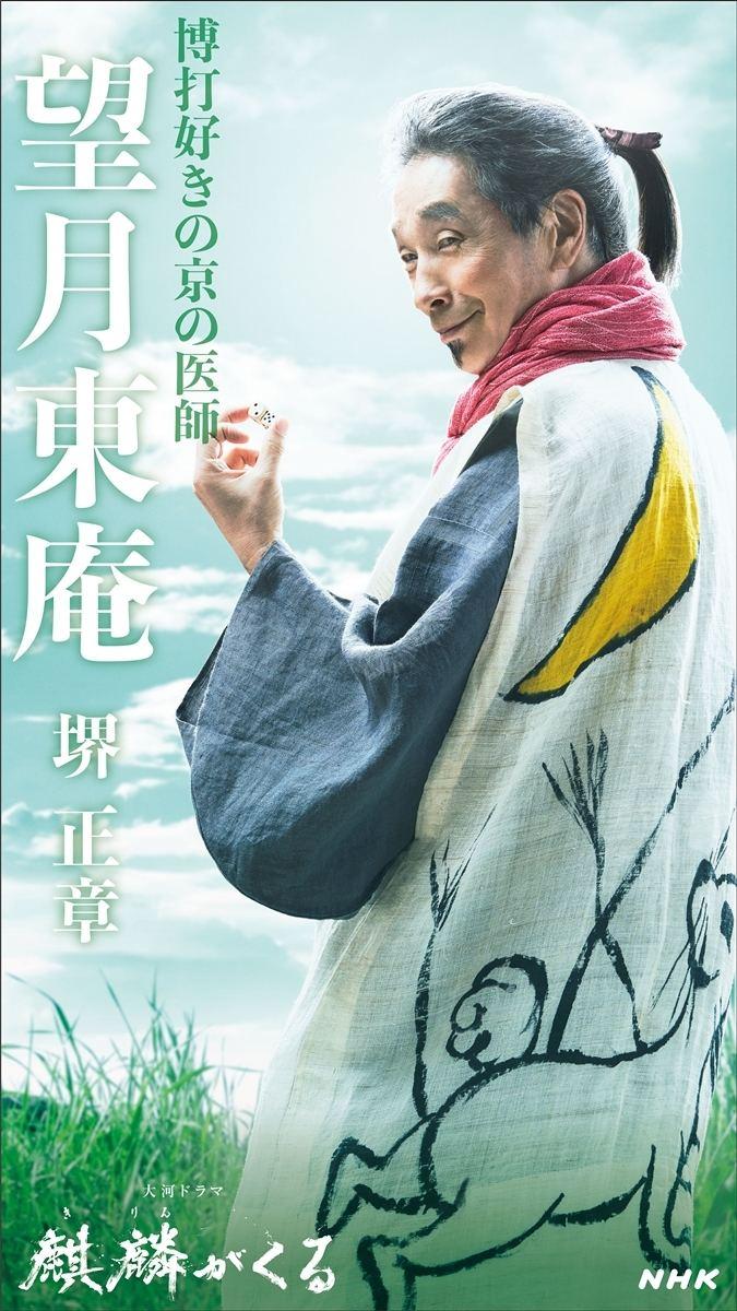 https://i1.wp.com/news.mynavi.jp/article/20191218-942032/images/002.jpg