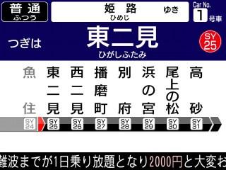 日本語・英語・中国語(繁体・簡体)・韓国語の4か国5言語に対応。