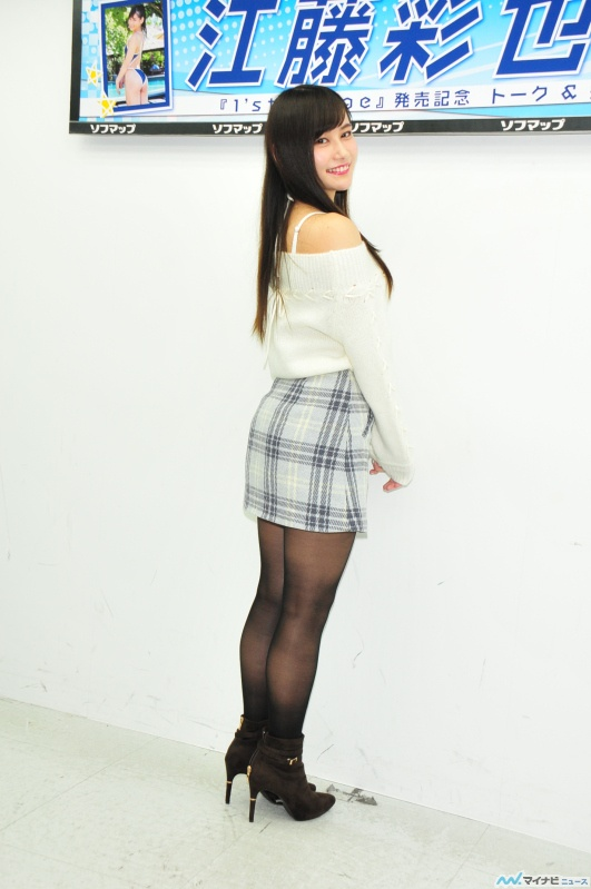 https://i1.wp.com/news.mynavi.jp/news/2016/12/24/184/images/011l.jpg