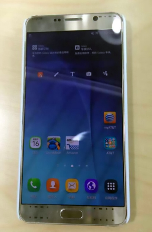 Galaxy Note 5 Photo Leak