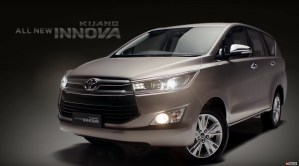 Toyota Innova 2016 launches on November 23