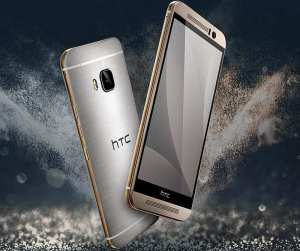 HTC One M9s with Helio X10 unveiled in Taiwan