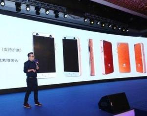 Macoox EX1 smartphone with 9,000 mAh battery unveiled