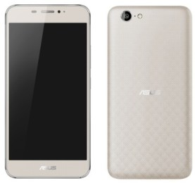 Asus Pegasus X005 launches in China
