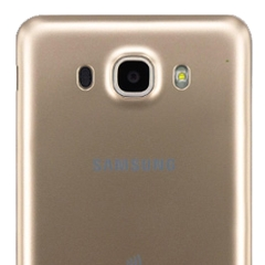 First Samsung Galaxy J7 2016 and J5 2016 photos show up - laser auto-focus expected_Image 3_Naija Tech Guide