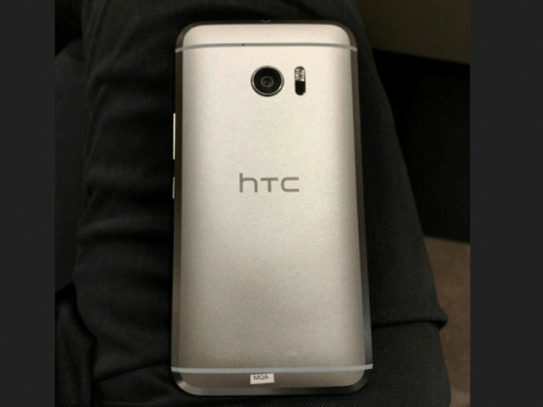 HTC 10 release date made official will be unveiled on April 12_Image 2_Naija Tech Guide