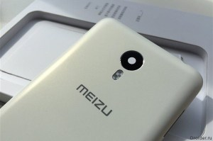 Meizu M3 Note to be unveiled on April 6