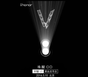 Huawei Honor V8 with Dual Cameras to be announced on May 10