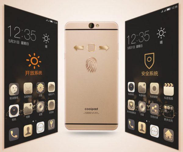 Coolpad Max launched for Rs 2499_Image 2_Naija Tech Guide