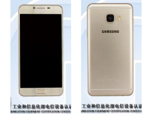 Samsung Galaxy C5 with 4GB RAM passes through TENAA