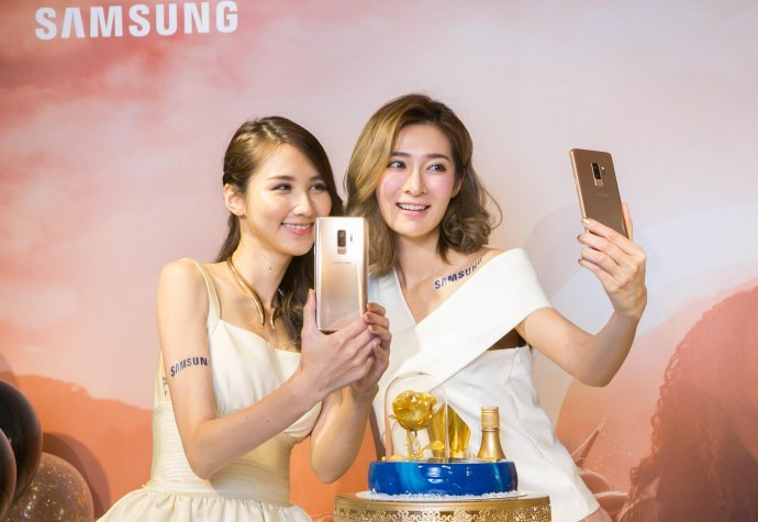Samsung Galaxy S9+ Sunrise Gold