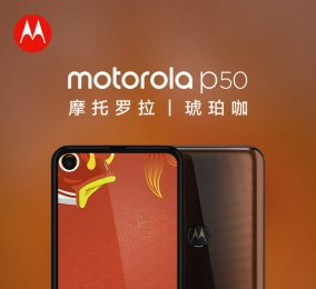 Motorola rebrands the One Vision, launches as P50 in China