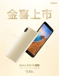 Xiaomi rebrands the Redmi 7A with Foggy Gold finish