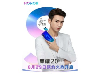 Honor 20S shows up in new renders, could launch with Harmony OS