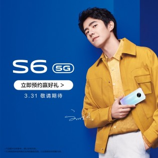Promotional poster reveals camera setup on the Vivo S6 5G