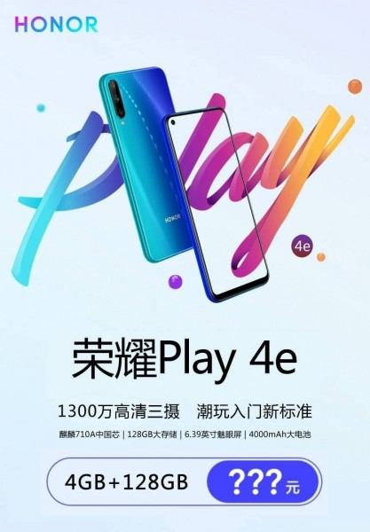 Leaked poster reveals the specs of Honor Play 4e.