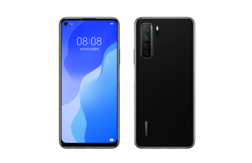 Specifications, Images, and Pricing of the Huawei Nova 7 SE 5G LOHAS Edition Emerges; May Launch Today