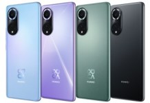 Specifications, Features, and Pricing of the Huawei Nova 9 4G Leaks Ahead of Launch in Europe