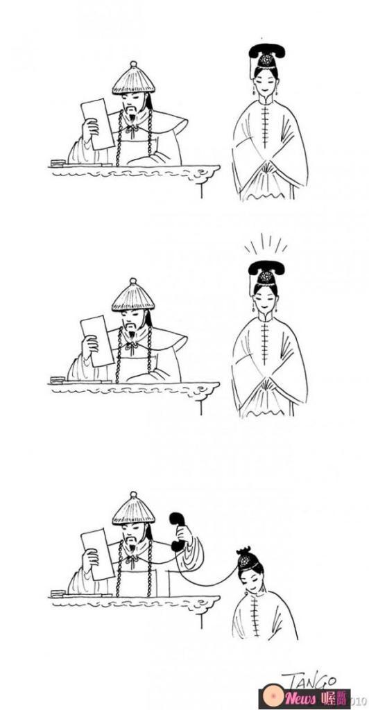 怪梗漫畫1-625x1202