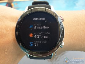 Honor MagicWatch 2 review 092