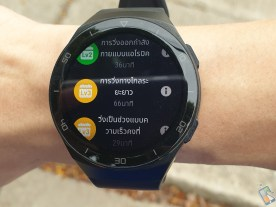 Huawei Watch GT 2e review 230