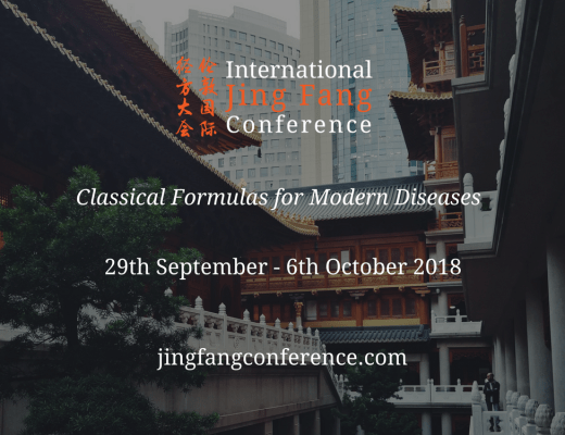 Jing Fang Conference