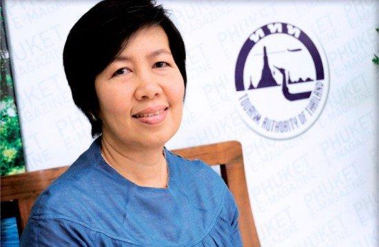 นางบังอรรัตน์ ชินะประยูร ผู้อำนวยการสำนักงาน ททท. สำนักงานภูเก็ต