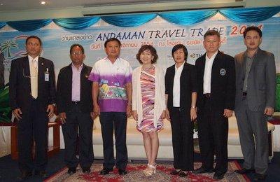 Andaman Travel Trade 2011