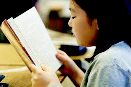 ทุนธนาคารแห่งประเทศไทย ศึกษาต่อปริญญาตรีที่ต่างประเทศ