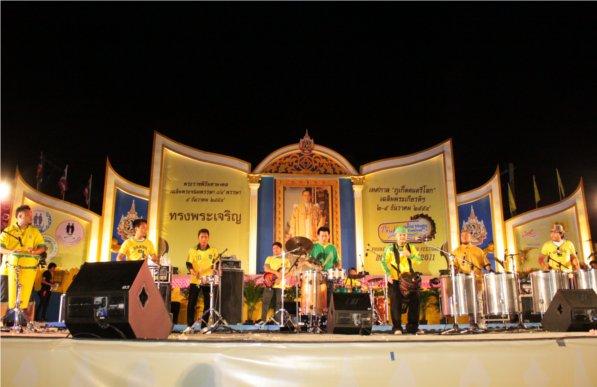 เทศกาลภูเก็ตดนตรีโลกเฉลิมพระเกียรติ