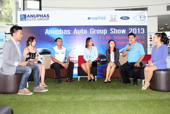 """แถลงข่าวจัดงาน """"Anuphas Auto Group 2013"""""""