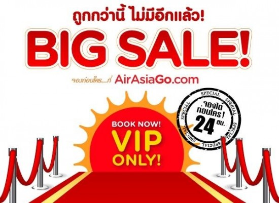 Promotion AirAsia BIG SALE Free Seats