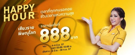 Promotion-Nokair-Happy-Hour-2014-Fly-Started-880.-All-Inclusive-FULL